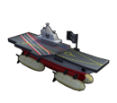 Dirigi-Carrier