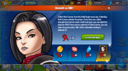 Silk info screen