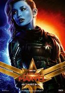 Captain Marvel deutsches Charakterposter Minn-Erva