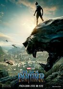 Black Panther deutsches Comic Con Poster