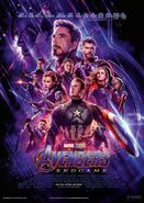 Avengers - Endgame deutsches Poster