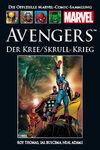 Avengers - Der Kree Skull-Krieg