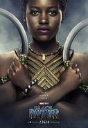 Black Panther Charakterposter Nakia