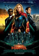 Captain Marvel deutsches Kinoposter 2