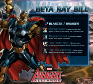 Beta Ray Bill Teaser