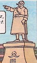 Plekszy-Gladz (Estatua)