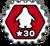 Badge 30 Niveaux des mers