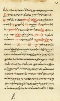 Yasna 12 1