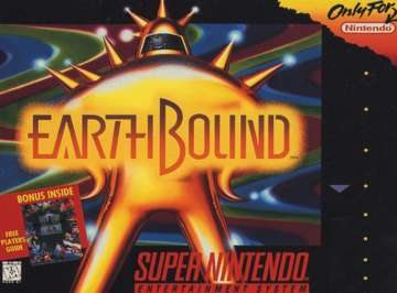 EarthBound | Angry Video Game Nerd Wiki | FANDOM powered by