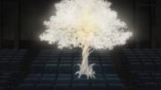 Arborine tree