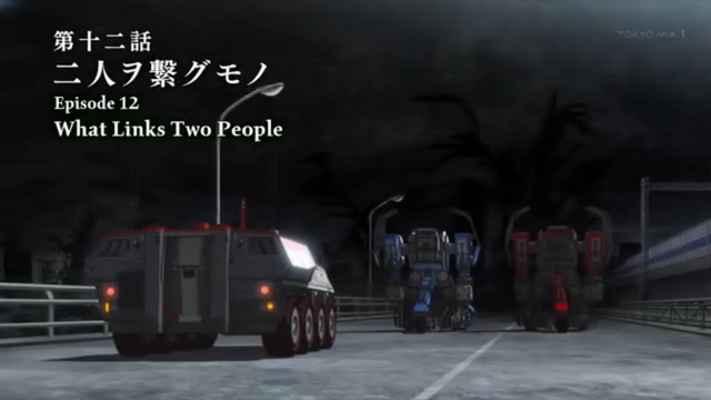 File:What links two people episode 12.png