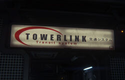 Towerlink sign