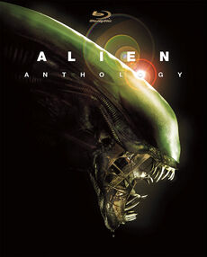 Alien Anthology Blu Ray Set