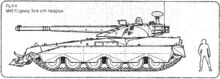 M40 RIdgeway