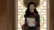 Asami sells part of Future Industries