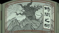 Tree of Time page