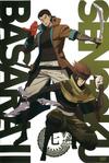 Kojuro and Sasuke2