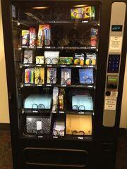 Vending machine wiki pic