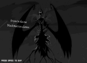 Network Демон
