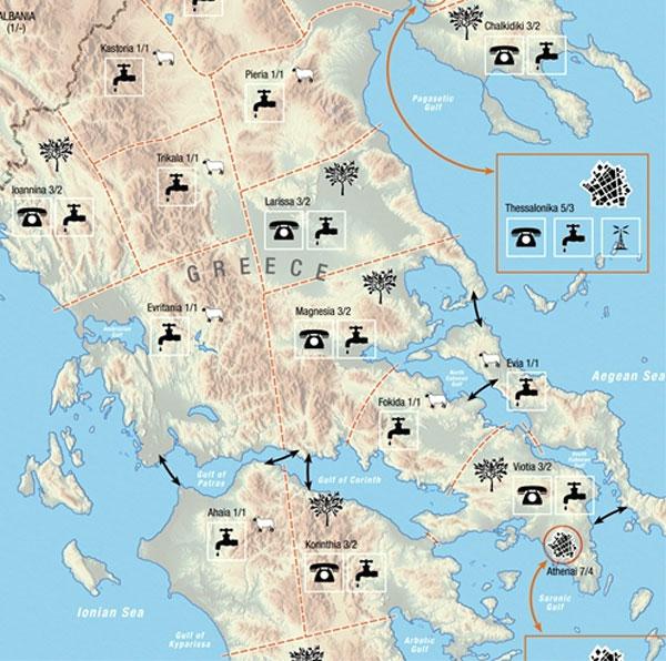Greek Civil War
