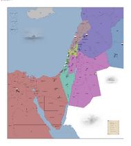 Camp David 1948 Arab-Israeli War
