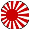 File:Japanese large.png