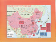 Chinese Military Districts