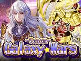 """""""Guerras Galácticas: Veneno"""""""