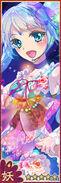 Leviathan (Tanabata) strip