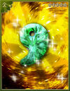 Emerald Magatama