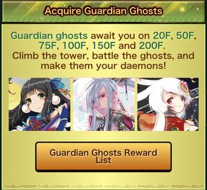HazyMoon GuardianGhosts
