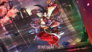 Chiyome Mochizuki Wallpaper