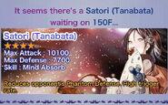 Satori (Tanabata) Rec