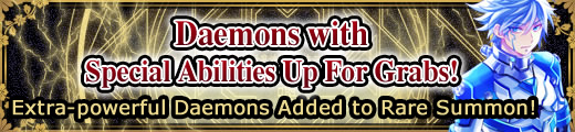 Witching Hour Wake Up Call RS Banner