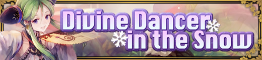Divine Dancer in the Snow Horizontal Banner