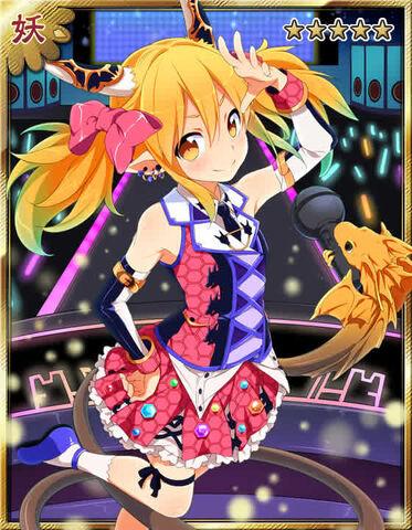 Archivo:Dragon Princess.jpg