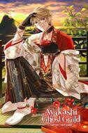 Kin Byobu (New Year) Wallpaper