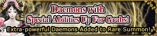 Garden in Full Bloom Special Ability Banner