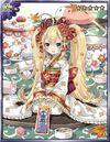 Lady Wedge Shichi-Go-San