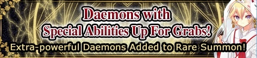The Vengeful Aegis Special Ability Banner