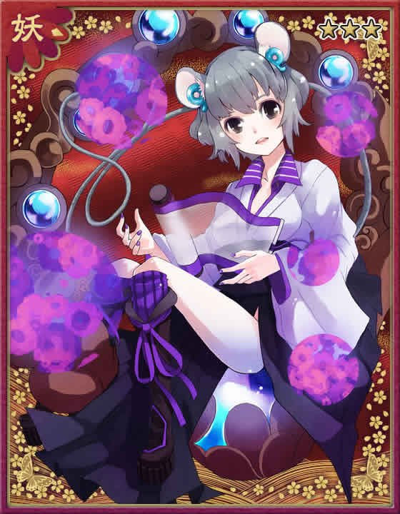 Datei:Mina Mousette.jpg