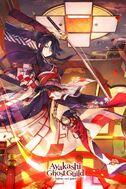 Yumi Wallpaper