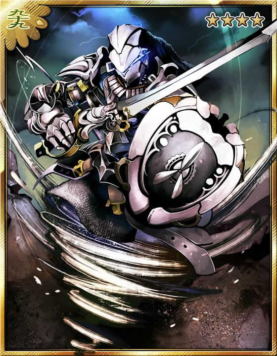 Knight of Swords | Ayakashi: Ghost Guild (Onmyouroku) Wiki