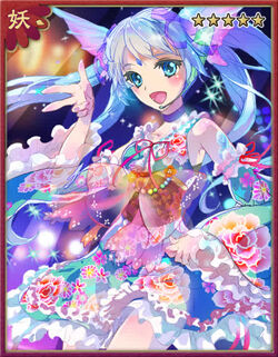 Leviathan (Tanabata)