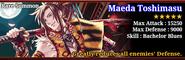 Maeda Rare Banner