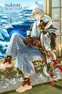 Ikutachi the Living Blade WInter Style Iphone Wallpaper