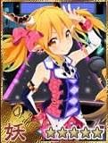 Dragon princess (mini)