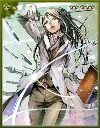 Tafel Anatomie | Ayakashi: Ghost Guild (Onmyouroku) Wiki | Fandom