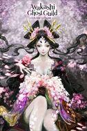 Sakura Sumizome Wallpaper