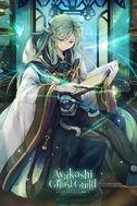Merlin (Academy) Wallpaper